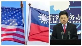 白宮,台灣是國家,請願案,國台辦發言人馬曉光。(組合圖/資料照)