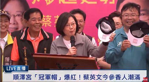 總統蔡英文16日下午赴順澤宮參拜,獲廟方致贈爆紅的冠軍帽。