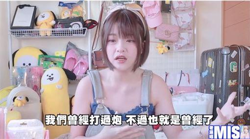 米砂自曝跟孫安佐「15秒運動片」 認了:曾打過炮/YouTube