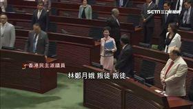 港立法會議員嗆林鄭! 復會30分鐘急喊卡