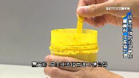 (透視)薑黃粉摻鉛1900