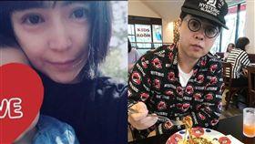 立川志樂,父女戀,援交,酒井莉加,差18歲