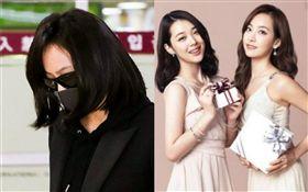 前南韓女團f(x)25歲成員雪莉14日在家中結束生命。前隊長宋茜抵達首爾機場。微博
