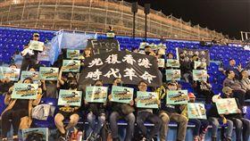 亞錦賽日港之戰 球迷舉牌為香港加油亞洲棒球錦標賽日本與香港之戰16日晚間在台中棒球場登場,有球迷攜帶海報、布條在場邊為香港隊加油,並跨海聲援香港反送中活動。中央社記者趙麗妍攝 108年10年16日