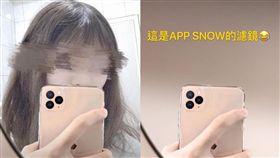 app濾鏡遭抓包
