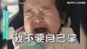 戲精萌娃抱奶瓶手滑 皺眉哭哭情緒切換自如