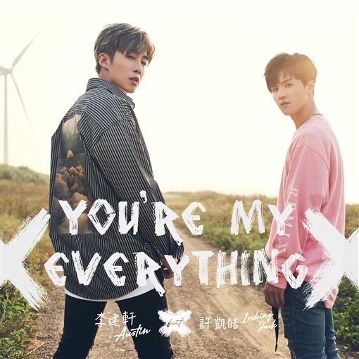 李建軒許凱皓You're My Everything照片提供:邦寧傳播