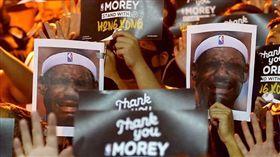 NBA/詹皇批莫雷 上百港人怒上街 NBA,中國,反送中,香港,Daryl Morey,言論自由,Adam Silver,LeBron James 翻攝自推特