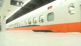 韓高鐵台東1800