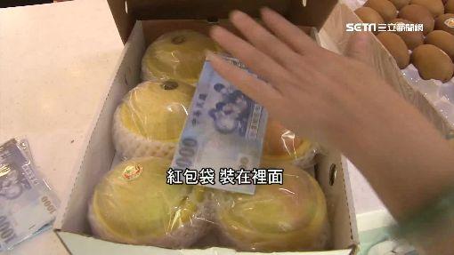 潤寅詐貸案外案! 高檔水果藏紅包涉行賄