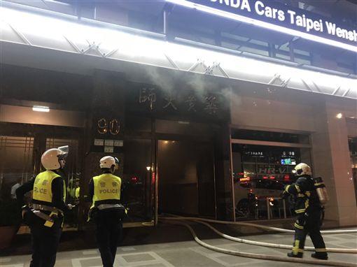 台北市羅斯福路五段一棟大樓地下2樓發生火警,民眾拍下濃煙不斷自大樓門口竄出。(圖/民眾提供)