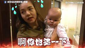 阿姨挑戰幫五個月大的姪女洗澡。(圖/欸你這週要幹嘛臉書授權)
