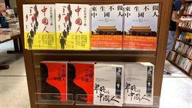 中國,店員,陳列,書籍,自由,民主,Dcard 圖/翻攝自Dcard