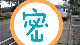 停車,駕駛,停車格,馬路,爆怨公社 圖/翻攝自臉書爆怨公社