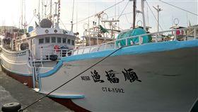 宜蘭,火燒船,漁船,順福漁168號,日本,橫濱港(圖/讀者提供)
