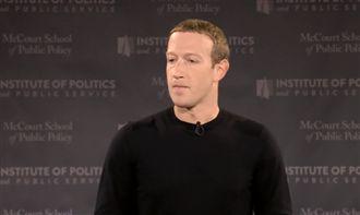 祖克柏憂內亂爆發 大選對臉書是考驗