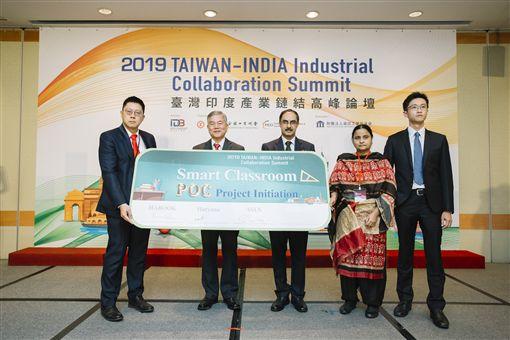 2019臺印度產業鏈結高峰論壇 共創產業合作契機