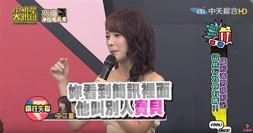 巫苡萱(圖/翻攝自YouTube)