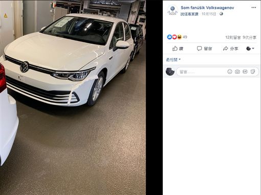 ▲Volkswagen Golf(圖/翻攝自FB-Som fanúšik Volkswagenov)