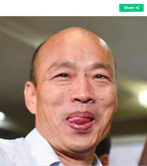 韓國瑜。(圖/取自PTT)