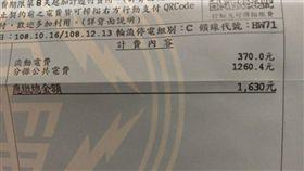 公電費用砍半! 他收到「公共用電1260元」帳單 社區委員曝省錢大法(圖/mobile01)