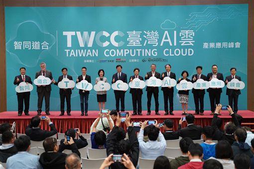 臺灣AI雲,科技部,光電智能機器人,PAAS平台,AI生態系