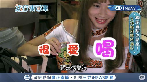 Uni girl′s (圖/旅行東西軍)