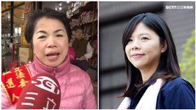 洪慈庸,楊瓊瓔,台中市,2020立委大選(圖/資料照)