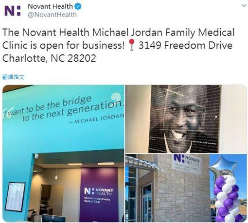 NBA/神蹟再+1!喬丹砸錢開醫院NBA,夏洛特黃蜂,Michael Jordan,慈善,醫院翻攝自推特