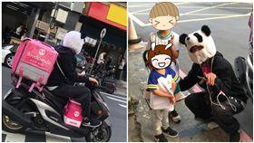 超可愛!人妻叫外送…竟來「真熊貓」 網驚:太敬業了吧(圖/翻攝自爆怨公社)
