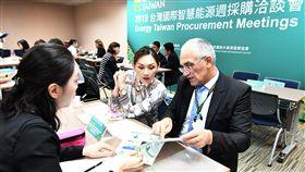 再生能源產業邁向國際 能源週國外買主增1成台灣國際智慧能源週18日落幕,主辦單位中華民國對外貿易發展協會表示,今年國外買主多達660人,較去年成長10.7%。圖為16日舉行的一對一採購洽談會。(外貿協會提供)中央社記者廖禹揚傳真 108年10月18日