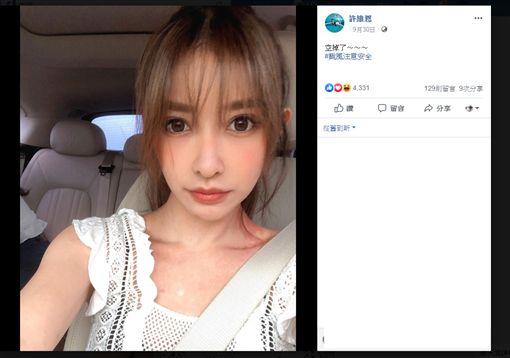 許維恩爆分手師弟呂銳 圖/翻攝自臉書