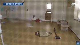 南韓,濟州島,冥想修煉院,屍體(圖/翻攝youtube)