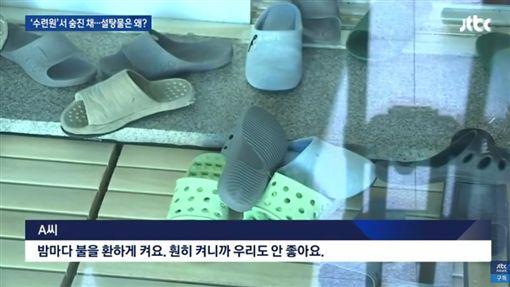 南韓,濟州島,冥想修煉院,屍體(圖/翻攝youtub)
