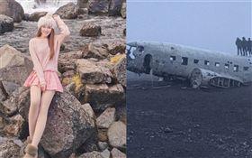網紅踩踏冰島飛機殘骸(圖/翻攝自google map、Livia臉書)