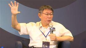(圖/翻攝自YouTube)柯文哲,唐鳳,教育創新X官民協力
