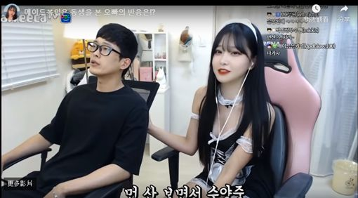 朴敏貞/YouTube