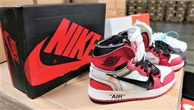 鞋,Nike,Adidas,球鞋,假鞋,限量,仿冒,海關,智慧財產權,經濟,商標 圖/翻攝自CBP
