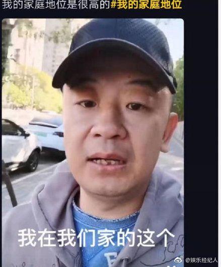 黃海波 圖/微博