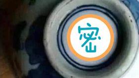 清朝,古物,玉市,二微碼,QR Code,爆廢公社 圖/翻攝自臉書爆廢公社