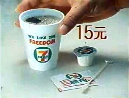 統一,超商,7-11廣告,物價,咖啡,思樂冰 圖/翻攝自臉書