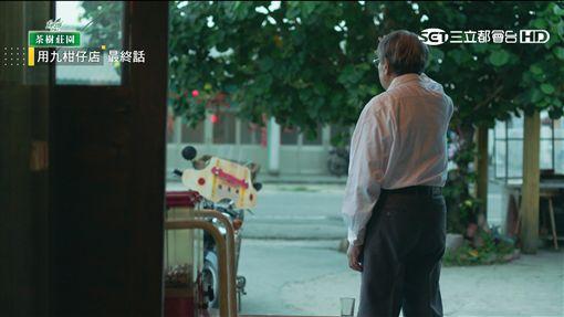 用九柑仔店,結局,林義雄,王柏傑,王淨