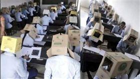 印度學校防止作弊,學生頭戴紙箱。(圖/翻攝自Sain_Mushahid推特)