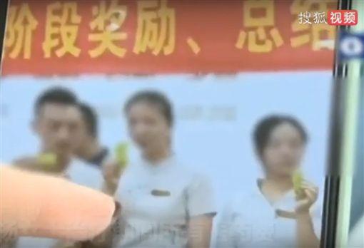 中國,湖南,長沙,辣椒,養生館,業績(合成圖/翻攝自微博;資料照)