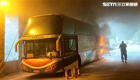 遊覽車,隧道,起火,嘉義,民眾提供