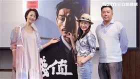 演員丁寧、陸明君、段鈞豪和導演詹淳皓今(20日)出席公視人生劇展《殘值》記者會。圖/公視提供