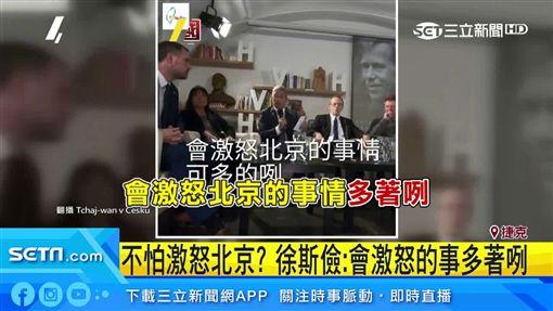 嗆北京施壓! 布拉格市長:可笑又可悲