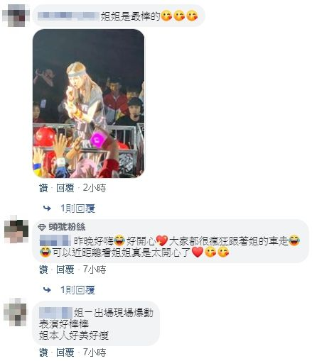 謝金燕 圖/臉書