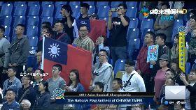 亞錦禁國旗1800
