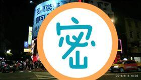 正忠排骨飯,台灣,便當,霸主,PTT
